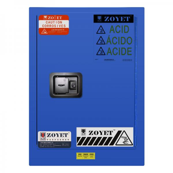 Buy Safety Acid Corrosive Storage Cabinets With Touch Screen For Chemical Liquid12 gallon 45litre at wholesale prices