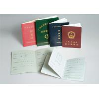 Quality Leather Diploma Certificate Printing , Certificate Printing Service With ISO Certificate for sale