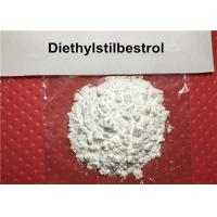 Buy cheap Strong Estrogen Popular Among Thai Shemale Diethylstilbestrol CAS: 56-53-1 from wholesalers