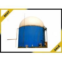 Buy cheap Integrated Flexible Methane Storage Tank , Double Membrane Biogas Storage Tank from wholesalers
