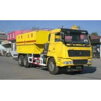 Quality 10T Site Mixed Granular ANFO Explosive Semi Trailer Truck BCLH/BCRH/BCZH for sale