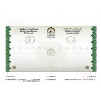 Quality Anti Counterfeit College Diploma Printing Heatproof With Special Anti Forgery Ink for sale