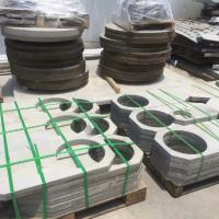 Buy cheap Hot Roll 316L 321 304 Stainless Steel Plate Rings 3.0 - 80.0mm For Flange Blank from wholesalers
