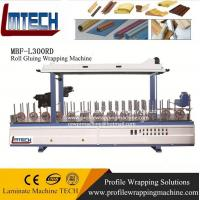Quality Plastic Windows / Articles / Profile Wrapping Machine Wrapping for sale