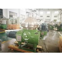 China High Speed Industrial Oil Water Separator For Lubrication Regeneration on sale