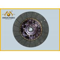 Quality 380 * 10 1312409020 ISUZU Clutch Disc Smaller Middle Shaft For FVR And LT MT Buses for sale