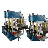 Quality High Performance Rubber Vulcanizing Press Machine , Rubber Moulding Press for sale