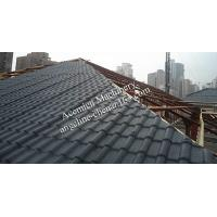 Quality New plastic PVC village houses roofing tiles roofing materials for sale