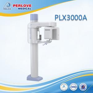 China New developed fixed dental X ray machine PLX3000A on sale