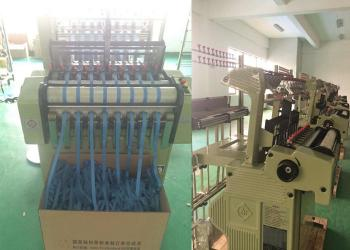 Shenzhen Zhongda Hook & Loop Co., Ltd