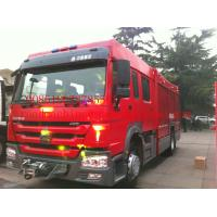 Quality Sinotruk Howo 6m3 Fire Fighting Trucks With Foam Water Tank 4x2 ZZ1167M4617C for sale