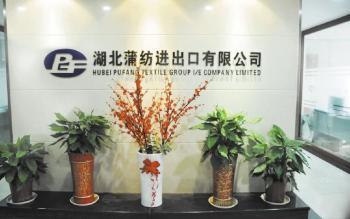 Hubei Pufang Textile Group