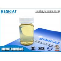 China 30% Solid Content Quaternary Ammonium Fixing Agent in Paper and Pulp Process on sale