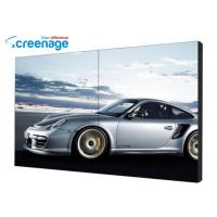 Buy cheap 3*3 High Brightness Video Wall Panels / Advertising Video Wall Digital Signage Display Easy Installation from wholesalers