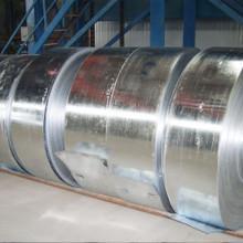 Custom Constructual Profiles Hot Dip Galvanized Steel Strip 610mm CR3 Treated SGCE