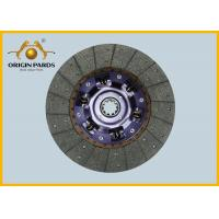 Quality ISUZU FVR Clutch Disc 1312408891 Good Sell Asbestos Free Friction Facing for sale