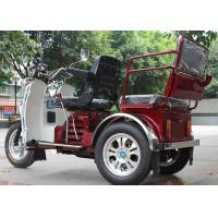 Quality Disc Brake Handicapped Three Wheel Motorcycle 125CC Engine Automatic Clutch for sale