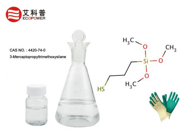 Buy 3-mercaptopropyl-trimethoxysilane (MPS)  Silane Coupling Agent  to electrically insulate the PEMS for in-water at wholesale prices