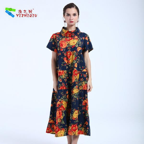 Buy YIZHIQIU Custom Printed Embroidered Fabric Dress at wholesale prices