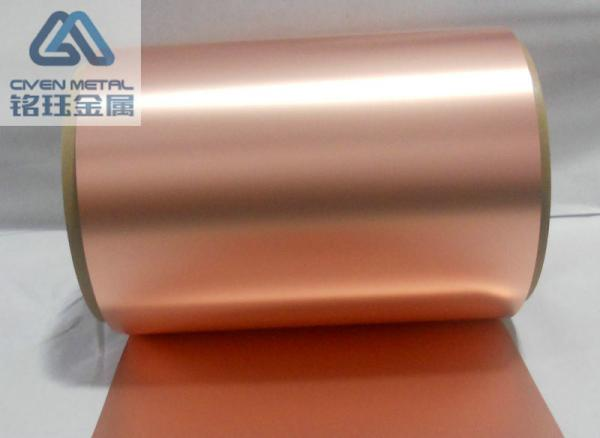 Buy 0.035mm Double Shiny  RA  Copper Foil For FPC , Maximum Width 650 at wholesale prices
