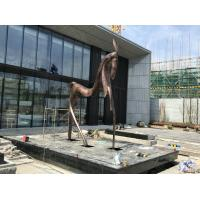 Buy cheap Metal Horse Statue Polished Stainless Steel Sculpture Hollow Out Shape Wonderful from wholesalers