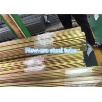 Buy cheap Yellow Galvanized Precision Seamless Steel Tube For Pneumatic Power Systems from wholesalers