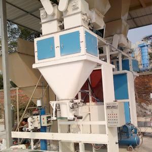 Quality Spiral Feeding 5kg Bag Seaweed Talc Soda Powder Filling Machine for sale
