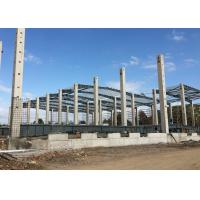 Quality Logistic Center Steel Structure Warehouse With 0.5mm Steel Color Sheet Wall for sale