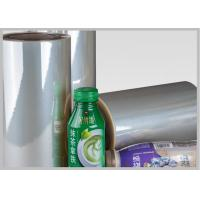 Quality Transparent Printable Grade Heat Shrink Film Roll For Food Packaging Industry for sale