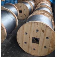"""Buy cheap 9/16"""" EHS 7 wires Galvanized Steel Wire Strand as per ASTM A 475 from wholesalers"""