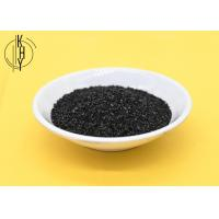 Quality Washed Coal Based Water Purification Using Activated Carbon Ammonia / Nitrogen Removal For Ponds for sale