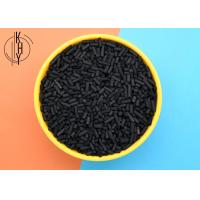 Quality 0.9mm Activated Carbon Particle for sale