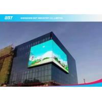 Buy cheap Shopping Mall LED Display Panel Board / Large LED Shop Display Screen from wholesalers