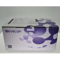 Buy cheap Mouse Collagen Elisa Kit Type III Alpha 1 31.2-2000pg/Ml High Sensitivity from wholesalers