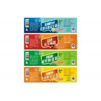 Quality Eco Friendly Anti Counterfeit Labels , Silver Newest Design Anti Theft Sticker for sale