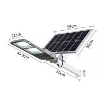 Buy cheap Outdoor Remote Solar Battery Powered System Pole Lamp 100w 150w 200w 300w 400w from wholesalers