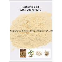 Quality Poria Cocos Extract Pachymic Acid Natural Cosmetics CAS 29070-92-6 for sale