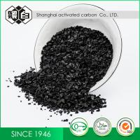 Quality 200 Mesh 430g/L Coconut Shell Activated Carbon High Decolorization for sale