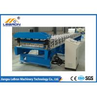 Buy cheap High Efficiency Roofing Sheet Roll Forming Machine Light Steel Structure 70mm from wholesalers