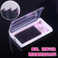 Quality Soft Korean Silk Eyelash Individual Extensions Natural Looking 12 Rows Per Tray for sale