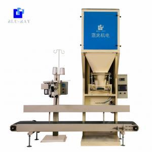 Quality Gravity Feeding Type 10-50kg Bag Rystallized Sugar Rice Packing Machine for sale