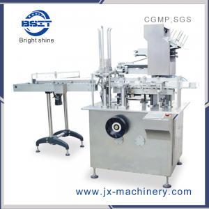 Buy cheap bottle/bag/ampoule Automatic Cartoning Machine (80-100pcs/min) from wholesalers