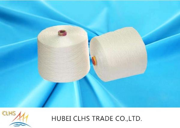 Buy TFO Polyester Yarn 42 / 2 62 / 3 Eco - Friendly , Low Hygroscopic Ring Spun Polyester at wholesale prices