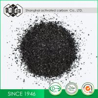 Quality Black 450G/L Water Purification Granulated Black Carbon Powder for sale