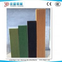 Quality Evaporative Cooling Pad for Greenhouse, Poultry Farm  and Industry Workshop (5090/7090) for sale