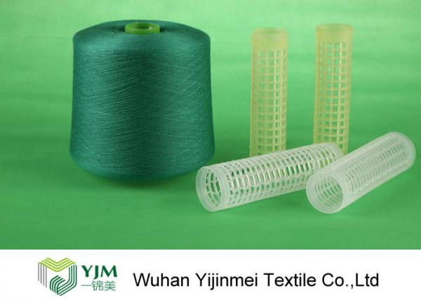 Buy Super Bright Knotless Polyester Dyed Yarn With Dyeing Tube For Sewing / Weaving at wholesale prices
