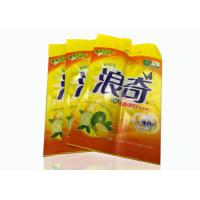 Quality Durable PET 1.28KG Washing Powder 3 Side Seal Pouch With 2 Hole Handles for sale
