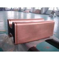 Quality H beam I beam profile steel Thick Wall Copper Mould Tube For CCM Making Round Square And Rectangular Shape Billet for sale