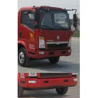 Buy cheap EURO Ⅳ Heavy Duty Tow Trucks Overall Dimension 7420×2350×2470mm from wholesalers
