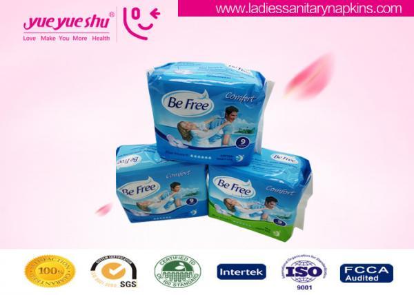 Buy Ladies 270mm Ultra Thin Sanitary Napkin , Night Use Cotton Sanitary Pads at wholesale prices